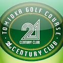 21センチュリークラブ 富岡ゴルフコース