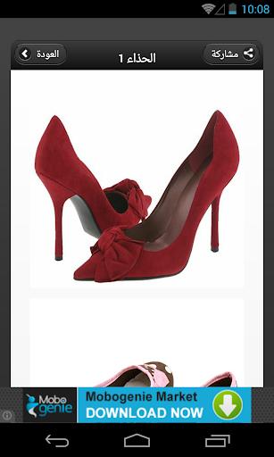 احذية ٢٠١٤