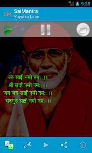 Sai Mantra- screenshot thumbnail