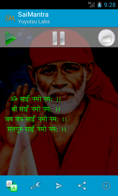 Sai Mantra- screenshot