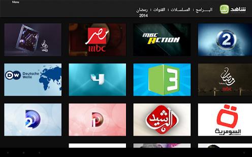 82+ Watch Mbc Apk - Download Live NetTV Apk 24 Free All