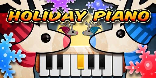 天天彈鋼琴