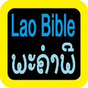 老撾語聖經 Lao Audio Bible icon
