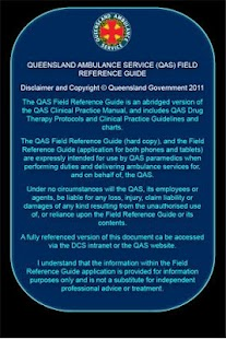 QAS FRG - screenshot thumbnail