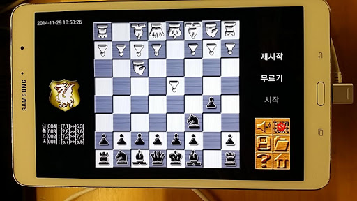 together boardgame 2.16.16 screenshots 12