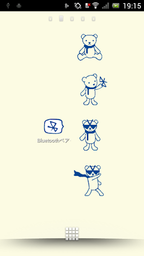 Bluetooth Bear