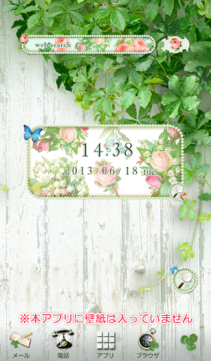 Cute Clock Widget u3010FREEu3011 1.2.0.2 Windows u7528 6