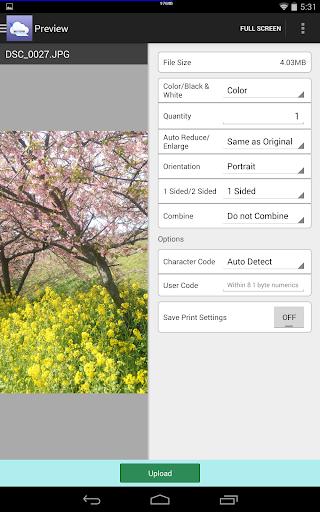 FlexRelease CX 1.5.0 Windows u7528 9