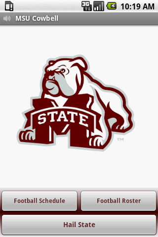 MSU Cowbell - screenshot