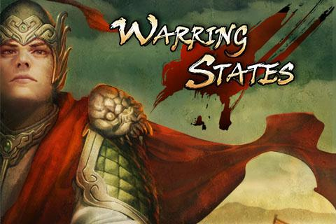 Warring States Premier - screenshot