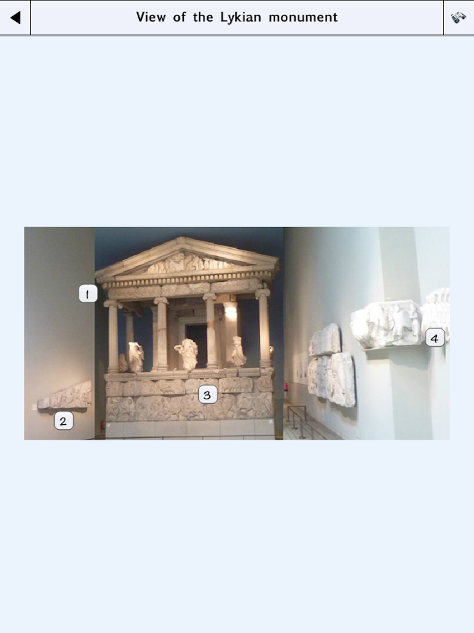 Vusiem British Museum - screenshot