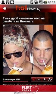 Hotnews- screenshot thumbnail