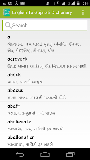 Offline Thesaurus Dictionary - Android Apps on Google Play