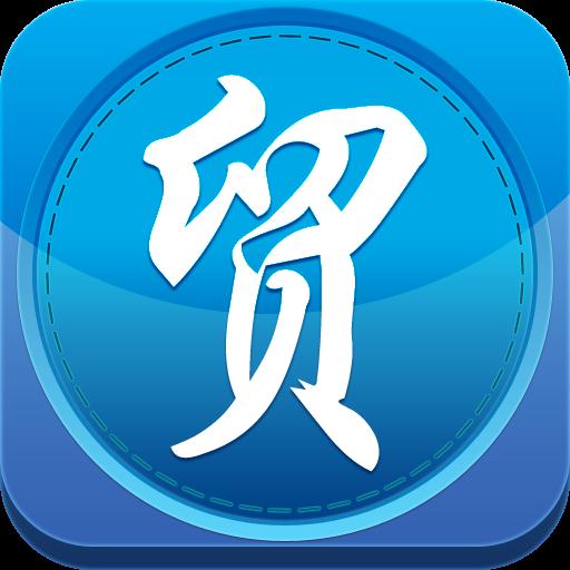 天津贸易平台 生活 LOGO-玩APPs