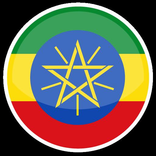 Ethiopia Radio News Headline