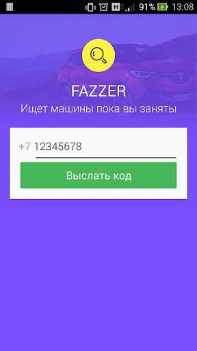 Fazzer: Монитор Drom.ru