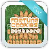 Fortune Cookies Keyboard