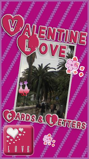 愛グリーティングカード
