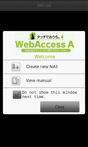WebAccess A 1.52u20130.90 Windows u7528 1
