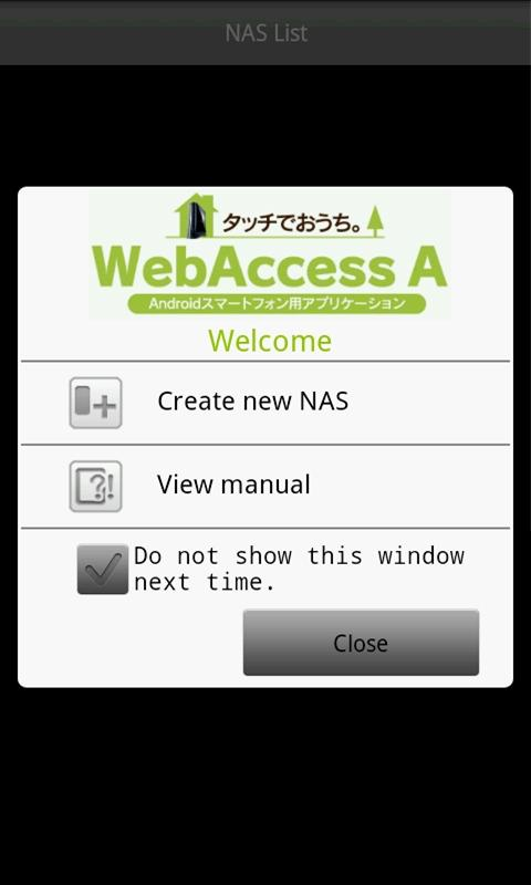 WebAccess A - screenshot