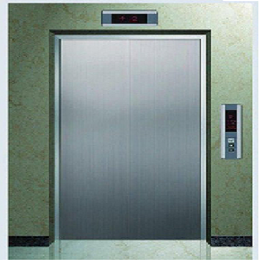 The Elevator Music Button LOGO-APP點子