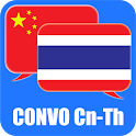 Thai for Chinese Learner Pro icon