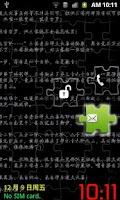 Screenshot of [DF]Puzzles Lock free