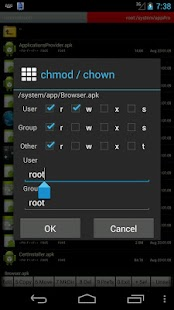 Ghost Commander File Manager - screenshot thumbnail