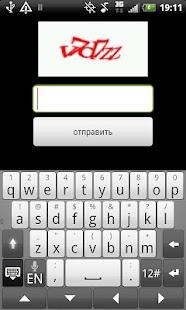 Sms Gate Ukraine screenshot