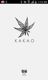 Kakao 420 Theme