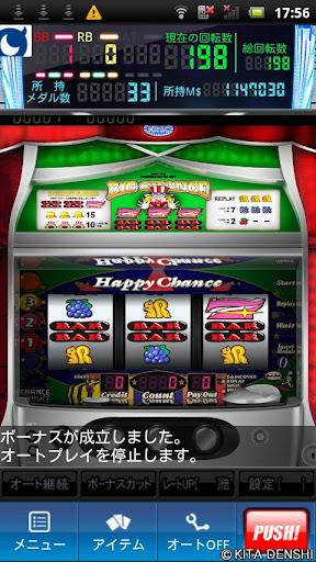 [モバ7]パチスロ ハッピージャグラーV screenshot
