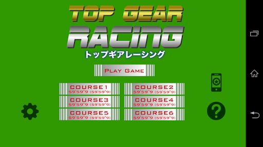 Top Gear Racing -ギアチェンジで最速を目指せ