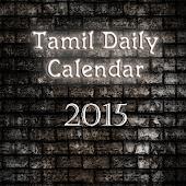 Tamil Daily Calendar 2015