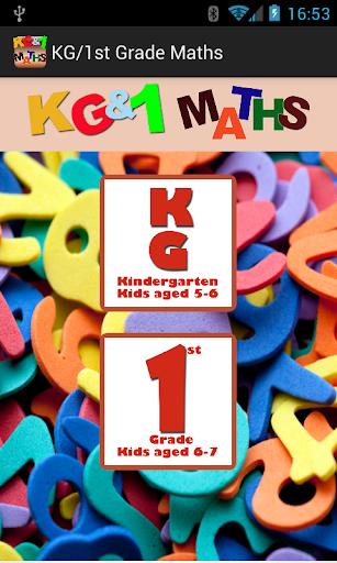 KG and Grade 1 Maths