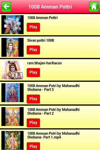 Amman Song - Pottri for Android Free Download - 9Apps