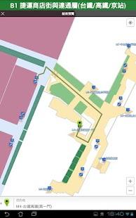 玩旅遊App|iMap 北車室内導航免費|APP試玩