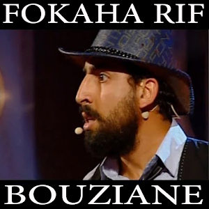 Amazigh Comedian Bouziane for Android