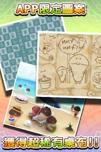 免費休閒App|觸摸偵探 菇菇栽培研究室 四季版|阿達玩APP
