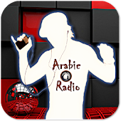 Radio Arabic Songs - FM Music