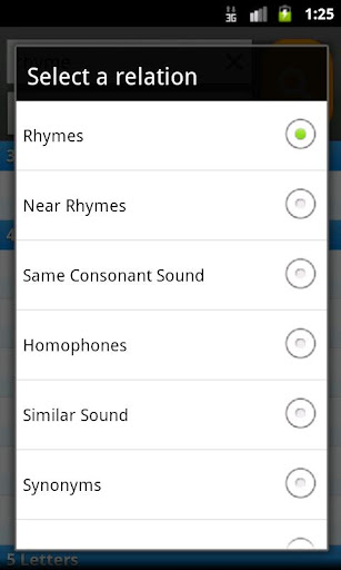 RhymeZone Rhyming Dictionary