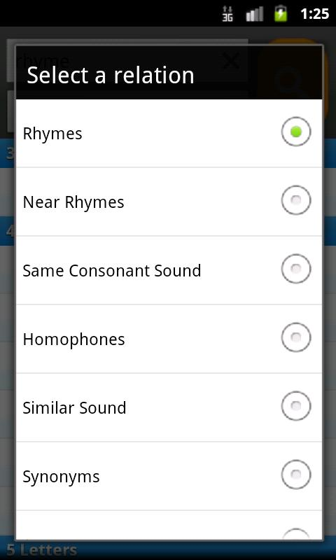 RhymeZone Rhyming Dictionary - screenshot