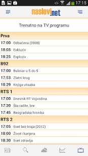 Naslovi - Vesti Srbija- screenshot thumbnail