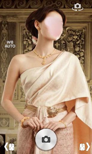 แต่งรูป ชุดแต่งงานชุดไทย เซ็ท2