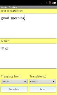 語言轉換程式applocale @ 夢想家-免費軟體下載:: 痞客邦PIXNET ::
