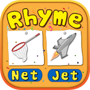 Kids Learn to Read & Spell 2.0 beta 5 Icon
