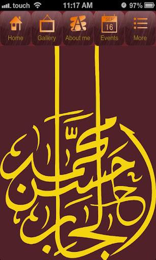 Mohammed Al Jaber
