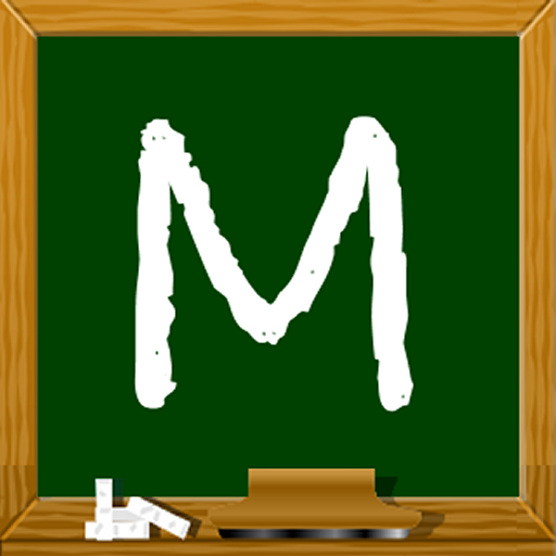 Matura z Matematyki 2014 LOGO-APP點子
