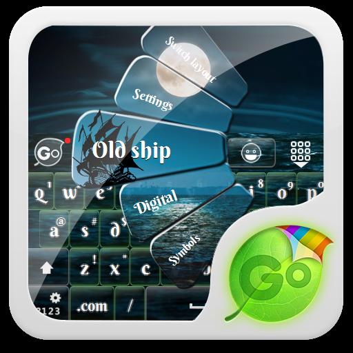 老船 GO Keyboard LOGO-APP點子