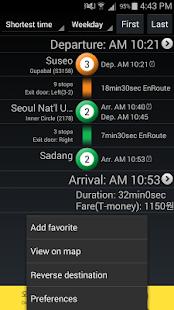 Subway Navigation - screenshot thumbnail