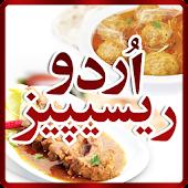 Urdu Recipes (Urdu Pakwan)